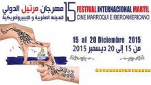 L'ENS à La 15 édition du festival international du cinéma marocain et ibéro-américain de Martil